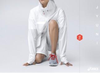 Trends in hardloopkleding